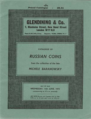 Лот №803,  Glendining&Co. Catalogue of Russian Coins from the Collection of the late Michele Baranowsky. (Каталог русских монет из коллекции Мишеля Барановского) .