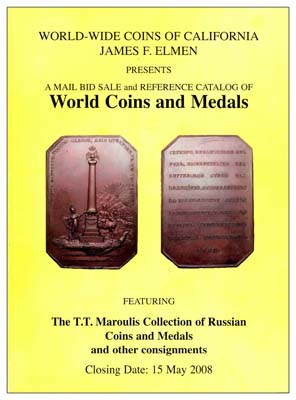 Лот №1133,  World-Wide Coins of California James F. Elmen. Каталог аукциона. The T.T. Maroulis collection of Russian Coins and Medals (Коллекция русских монет и медалей Т.Т. Марулиса).