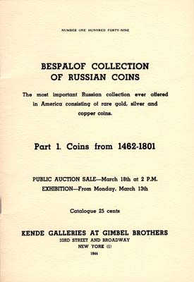 Лот №989,  Kende Galleries. Каталог аукциона. Bespalof Collection of Russian Coins. Часть 1. Монеты 1462-1801гг. РЕПРИНТ.