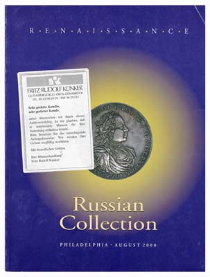 Лот №1203,  Renaissance Auctions. Каталог аукциона. Russian Collection. (Русская коллекция)..