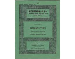 Лот №825, Glendining & Co, Лондон 14 июня 1972 года. Catalogue of Russian Coins from the Collection of the late Michele Baranowsky. (Каталог русских монет из коллекции Мишеля Барановского).
