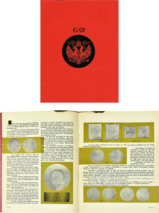 Лот №900,  2004 года. Abe Kosoff. The Mikhailovitch Collection Russian Coins and Medals. (Коллекция русских монет и медалей Великого князя Георгия Михайловича)  Цинцинатти, 1958.